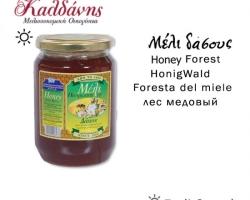 Μέλι Δάσους
